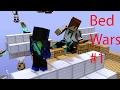 [GER] Ich baue Betten ab! Minecraft Bedwars #1 MP3