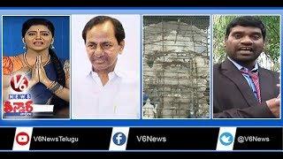 Kerala Floods | Hyderabad Metro | Khairatabad Ganesh | Tirumala Darshan | Teenmaar News
