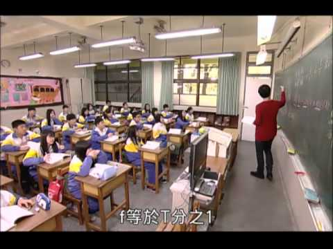 台劇-我的這一班-EP 0427 1/2