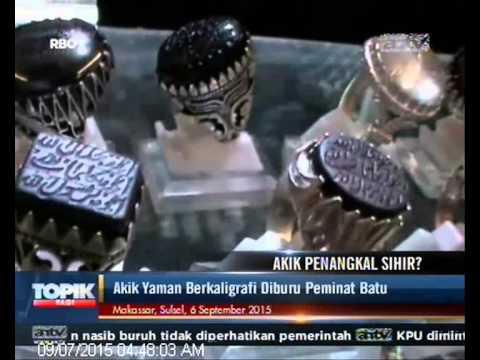 [ANTV] TOPIK AKIK PENANGKAL SIHIR Akik Yaman Berkaligrafi Diburu Peminat Batu