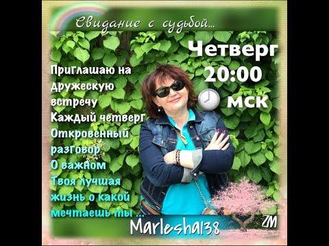 ВЭБИНАР ДЛЯ УЧАСТНИКОВ НАШЕЙ КОМАНДЫ2018 08 09