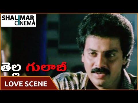 Tella Gulabi Movie || || Raja Ravindra And Keerthana Beautiful Love Scene || Shalimarcinema