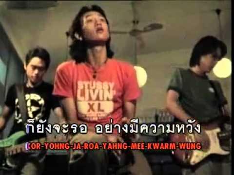 Bodyslam - Ngom Ngai
