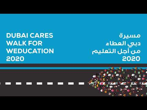 Dubai Cares Walk For Education 2020