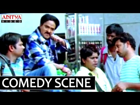 Telugu Comedy Scene By Venu Madhav From Bodyguard Movie video