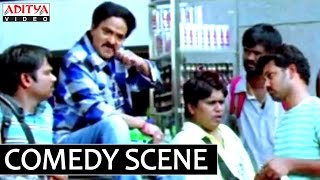 Bodyguard - Telugu Comedy Scene By Venu Madhav From Bodyguard Movie