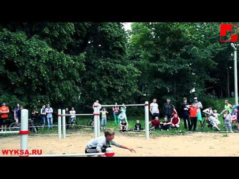 Соревнования по Parkour среди детей. Арт-Овраг 2013 | Parkour competition among children. Art-Ovrag