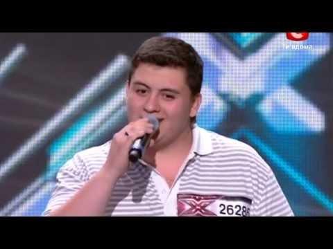 Х-фактор 2 Украина -  Давид Кадимян