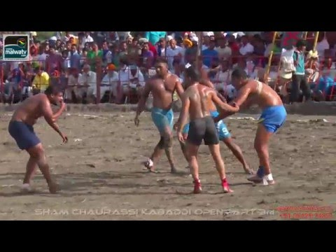 SHAMCHURASI (Hoshiarpur) Kabaddi Tournament - 2014 || HD || Part 3rd.