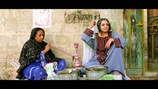 GULI Balochi short film