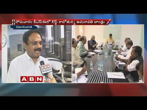 Vijayawada CRDA Commissioner Cherukuri Sridhar Face To Face Over Listing of Amaravati Bonds At BSEL