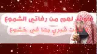 Aseer Nasheed -  أخي أنت حرٌّ Akhi anta hurrun (Shaykh Khalid al Rashid)