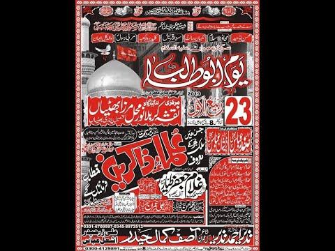 Live Majlis 23 Rabi ul Awal 2019 Mirza Bhattian