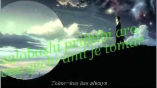 ,Ar Nei Bhalobasha-With Lyrics~habib Wahid (HD) - Rajon,