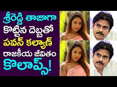 Sri Reddy Take up Key Point Which May Ends Pawan Kalyan's Political Life | Take One Media | Andhra
