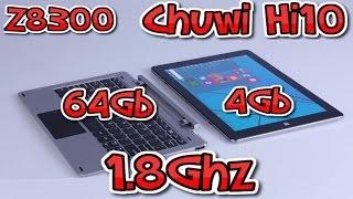 Купить Chuwi Hi10