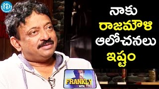 I Like Rajamouli's Vision - RGV    Frankly With TNR    Talking Movies with iDream