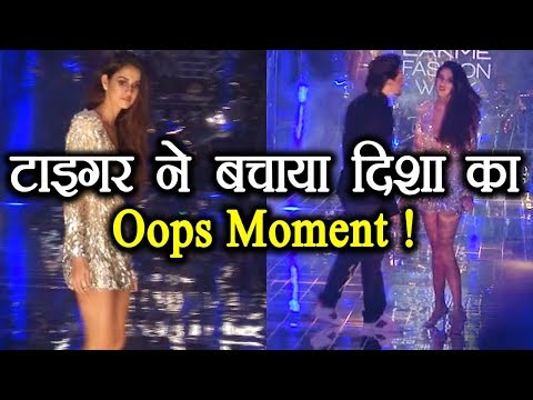 Disha Patani SAVED from WARDROBE MALFUNCTION by BF Tiger Shroff | FilmiBeat