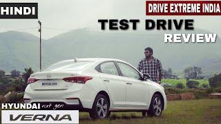 #hyundai #verna Hyundai Verna test drive| 2018 Hyundai Verna review| Drive extreme India