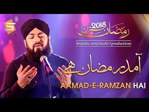 Studio5 Ramzan Season 2018 - Usman Ubaid Qadri - Amade Ramzan Hai