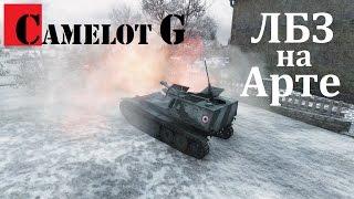 AMX 105 AM mle. 47 World of Tanks вот WOT самый полный обзор гайд выполнение ЛБЗ на артилерии.