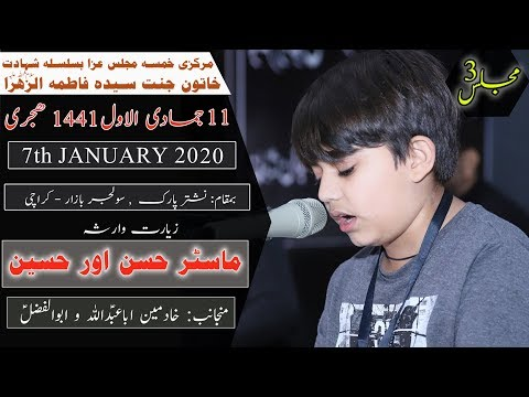Ziarat Warisa | Master Hasan & Hussain | 11th Jamadi Ul Awal 1441/2020 - Nishtar Park - Karachi