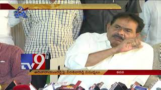 Veera Siva Reddy slams Adinarayana Reddy - Internal clashes between TDP leaders
