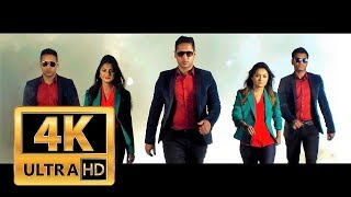 Bangla New Song 2017 | Cricket Amar Jaan | RE-UPLOADED in 4k | Liza & Nodi | by Smart-twins
