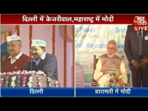 Modi shares stage with Sharad Pawar in Baramati