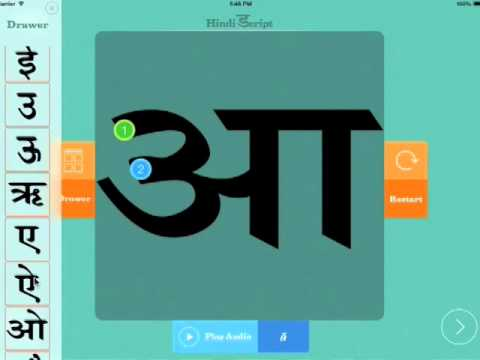 Hindi Script iPad App Demo