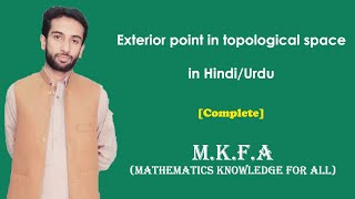 Exterior point in topological space Urdu/Hindi (M.K.F.A)