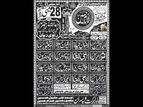 Live Majlis e Aza 28 May 2019 Imam Bargah Dua e Zahra sa Ali Pur Tiba Ravi Riyan  (www.baabeaza.com)