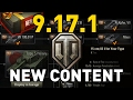 World of Tanks || Patch 9.17.1 - New Content!
