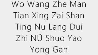 Ariel Lin - 孤單北半球