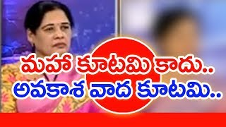 TRS Party Will Definitely Win in Early Polls | TRS Leader Anitha #5 | #SunriseShow