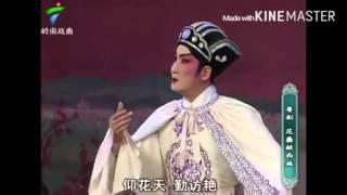 粵劇 范蠡献西施(上) 黎駿聲 陳韻紅 吳非凡 cantonese opera