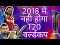foto No T20 World Cup In 2018, Australia Will host Next WT20  in 2020
