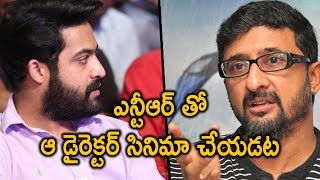 Director Teja Comments On Jr.NTR