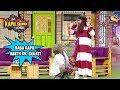 Baba Kapil Meets Dr. Gulati   The Kapil Sharma Show