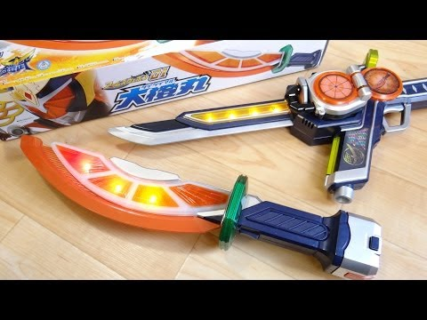 大橙丸 & ナギナタモード レビュー!アームズウェポン01 無双セイバーと合体!LEDで光る!仮面ライダー鎧武(ガイム)