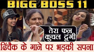 download lagu Bigg Boss 11: Sapna Chaudhary Gets Furious Over Arshi gratis