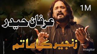 download lagu Irfan Haider & Rizwan Ali At Live Azadari Zanjir gratis