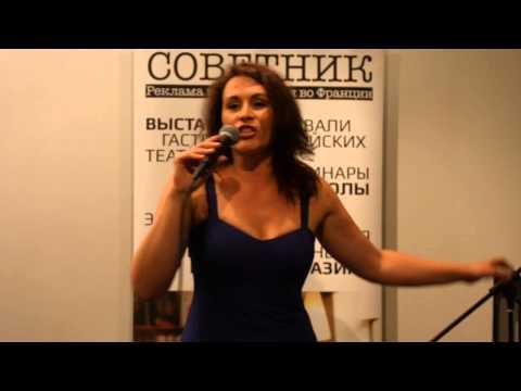 Concert à la librairie du globe paris - Julia Bouslenko -