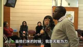 比撒牧師:信心 (Dr. Bisi Afolayan: Faith) #4 part 2 of 2