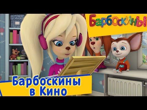 Песни из кино и мультфильмов - Копейка (Шнуров С.)