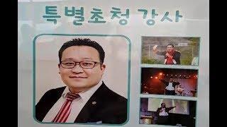20180224,겨울성겨학교,어린이부흥회,대전동부장로교회,라파도사,이동진목사