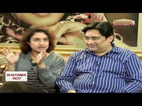 Satabdi Roy In It's My Life video