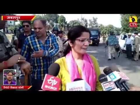 CTN LIVE BREAKING (जबलपुर में लगी धारा 144 )