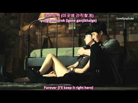 Bang Yong Guk (ft. Yoseob) - I Remember MV [English subs + Romanization + Hangul] HD