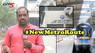 New Metro Route From LB Nagar to Ameerpet to Start From Monday 24th September